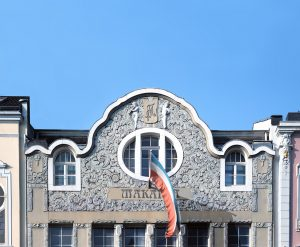 Bonn-Haus